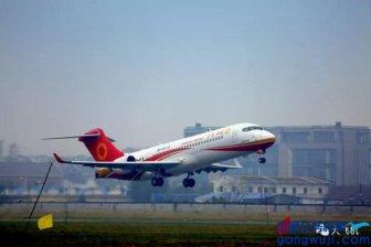 ARJ21首架公务机在上海首飞约2小时,将转场至浦东改装
